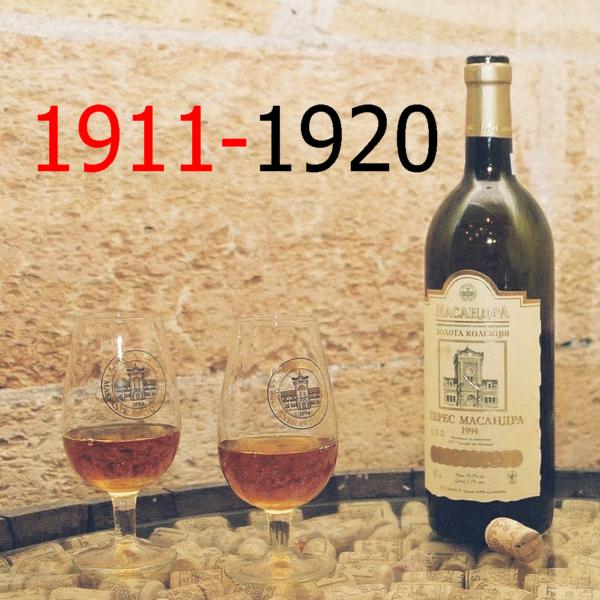 1911-1920