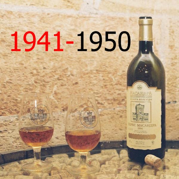 1941-1950